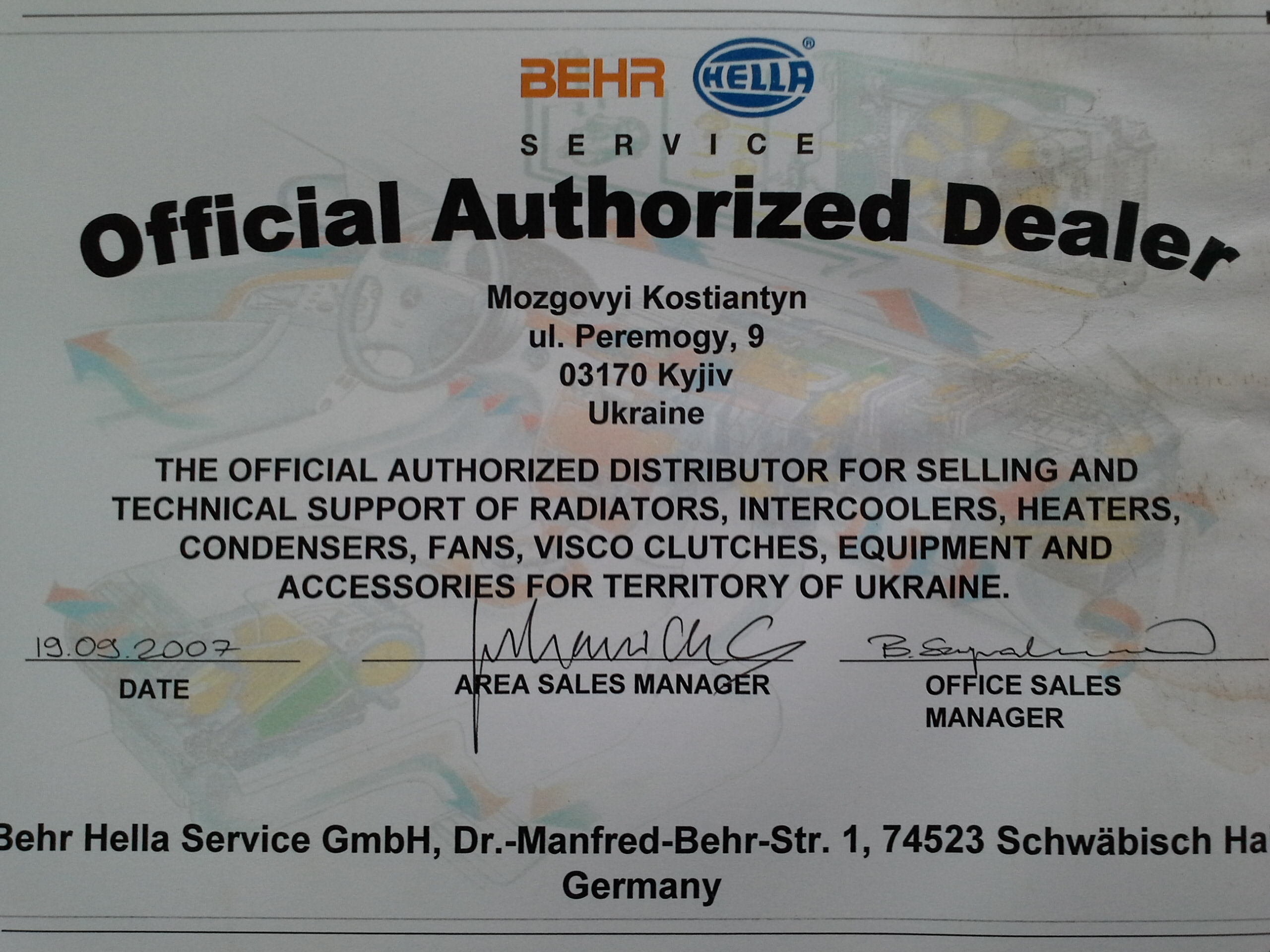 Official authorized dealer